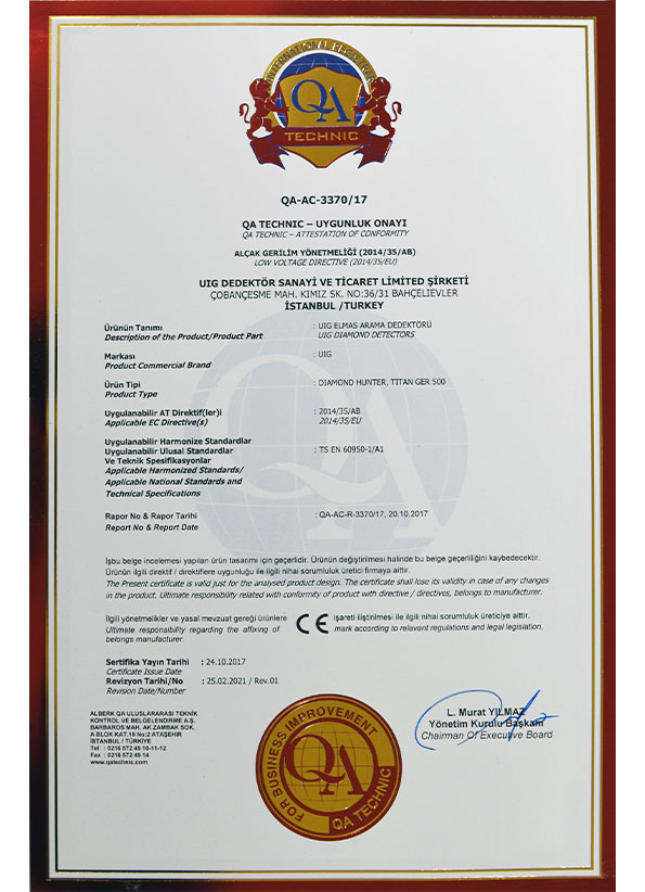 Cϵ marking <br> certification