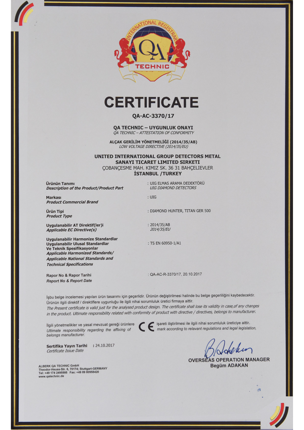 certificate-authorization-diamond-gemstone-detectors-full