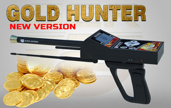 Gold Hunter جهاز
