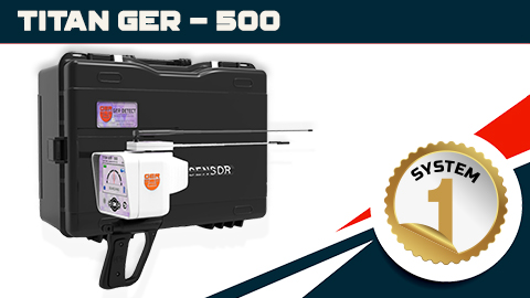 Titan Ger - 500 Plus جهاز