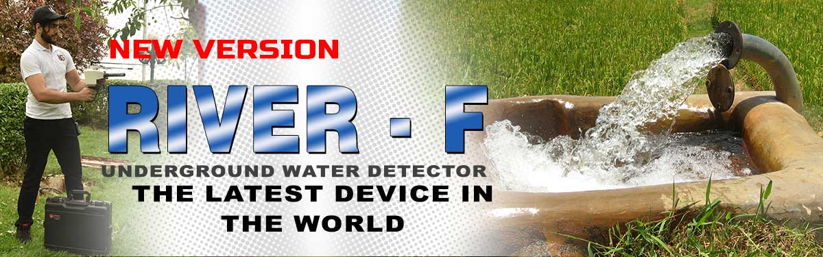 river-f-plus-ground-water-detection-machine